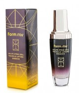 Сыворотка с фито-стволовыми клетками винограда FARMSTAY Grape stem cell wrinkle lifting essence 50 мл: фото