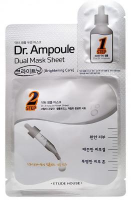 Маска двухфазная осветляющая ETUDE HOUSE Dr. Ampoule Dual Mask Sheet Brightening Care: фото