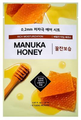 Маска с экстрактом мёда ETUDE HOUSE 0.2 Therapy Air Mask Manuka Honey 20мл: фото