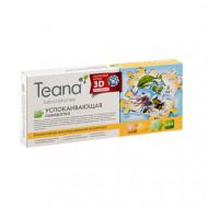 Успокаивающая сыворотка TEANA В3 2мл*10: фото
