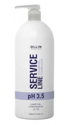 Шампунь-стабилизатор рН OLLIN SERVICE LINE Shampoo-stabilizer pH3.5 1000мл: фото
