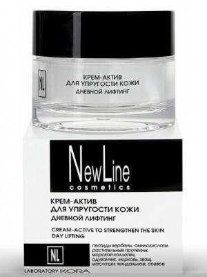 Крем-актив для упругости кожи. Дневной лифтинг NEW LINE 50мл: фото
