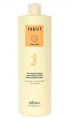 Шампунь восстанавливающий для поврежденных волос Kaaral Purify- Reale Shampoo 1000мл: фото