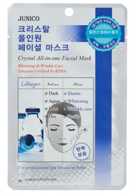 Маска тканевая c коллагеном Mijin Junico Crystal All-in-one Facial Mask Collagen 25гр: фото