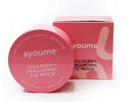 Патчи для глаз разглаживающие с коллагеном и гиалуроновой кислотой AYOUME COLLAGEN+HYALURONIC EYE PATCH 1,4г*60: фото