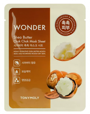 Тканевая маска с маслом ши Tony Moly Wonder Shea Butter Chok Chok Mask 20г: фото