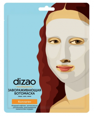 БОТОмаска DIZAO Завораживающая Коллаген лицо,шея,веки 1 шт: фото