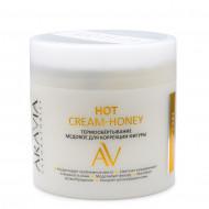 Термообёртывание медовое для коррекции фигуры Aravia professional Hot Cream-Honey, 300 мл: фото