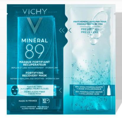 Экспресс-маска на тканевой основе из микроводорослей VICHY MINERAL89 29г: фото