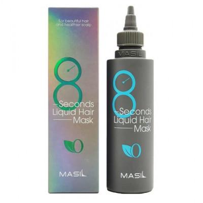 Экспресс-маска для объема волос Masil 8 Seconds Salon Liquid Hair Mask 200мл: фото
