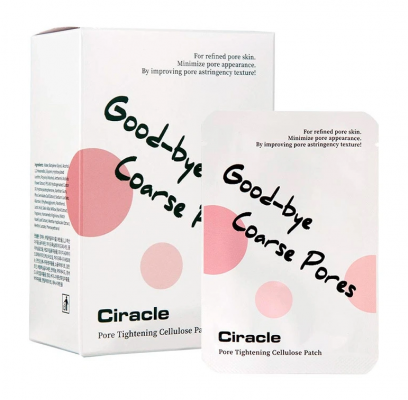 Набор масок-патчей для сужения пор Ciracle Pore Tightening Cellulose Patch 3мл*20шт: фото